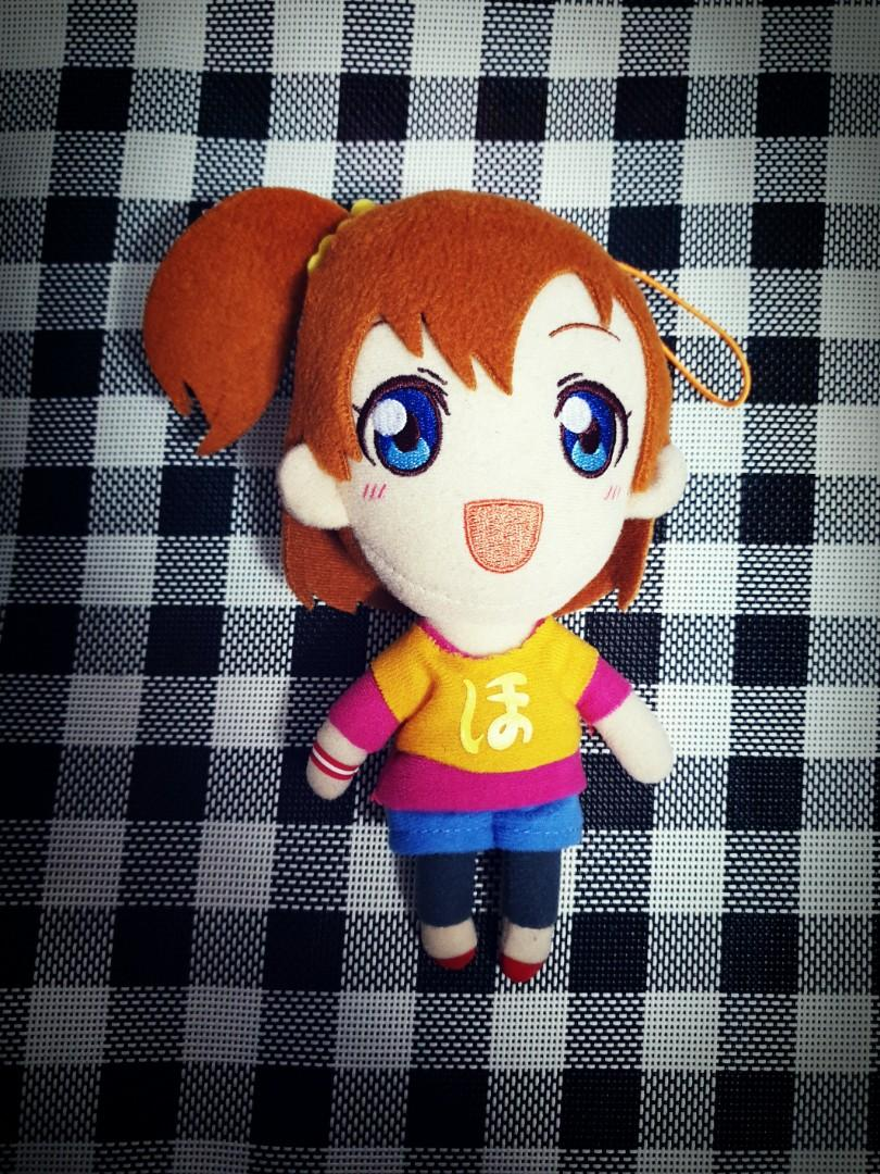 Love Live! Honoka Plush Keychain