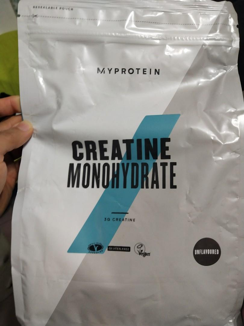Myprotein Creatine powder
