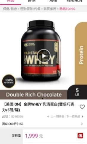 ON WHEY 雙倍巧克力乳清蛋白