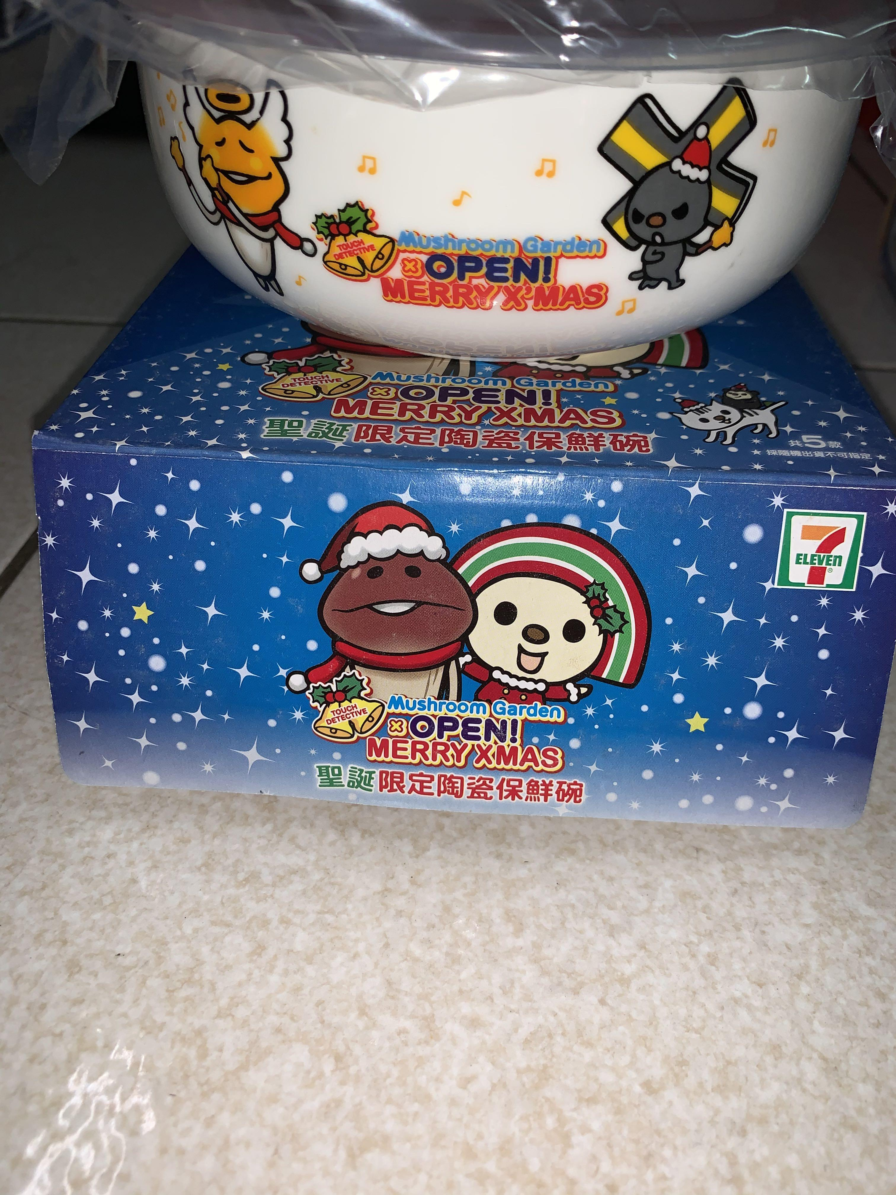 OPEN&菇菇 聖誕限定陶瓷保鮮碗