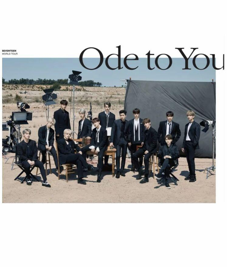 [CLOSED] SEVENTEEN ODE TO YOU WORLD TOUR MERCHANDISE