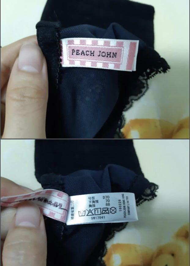 Peach John 無鋼圈蕾絲平口內衣D70