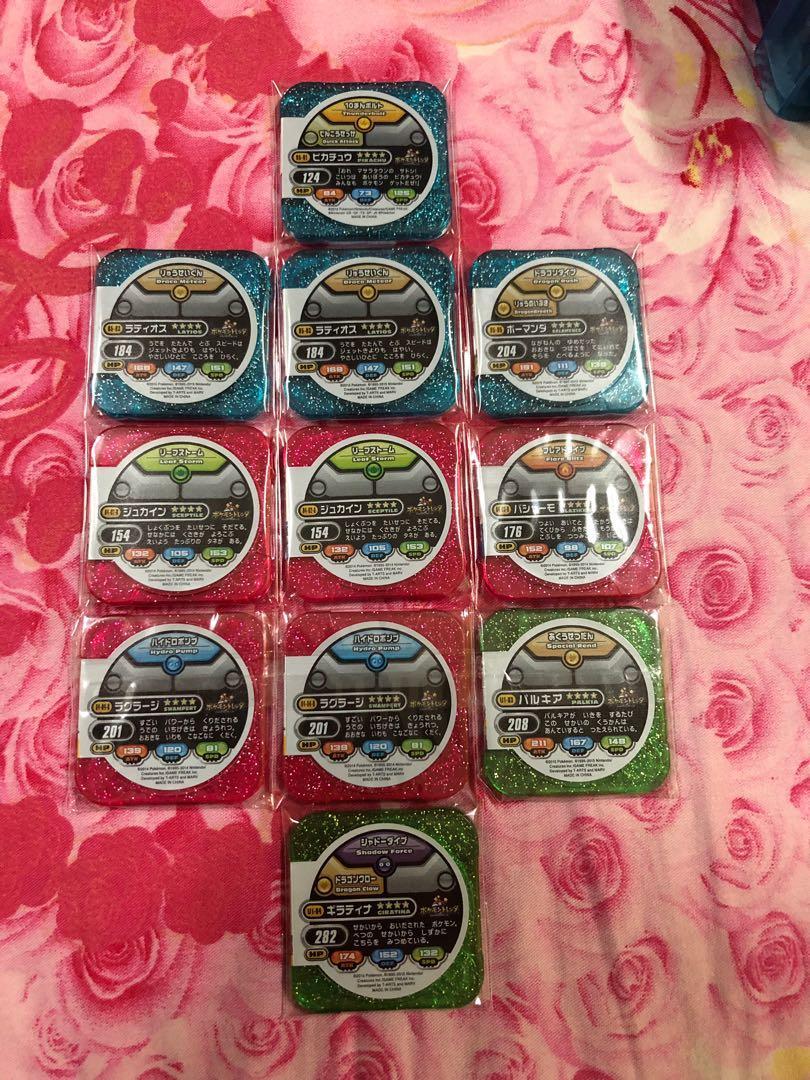 Pokemon Tretta Master Card