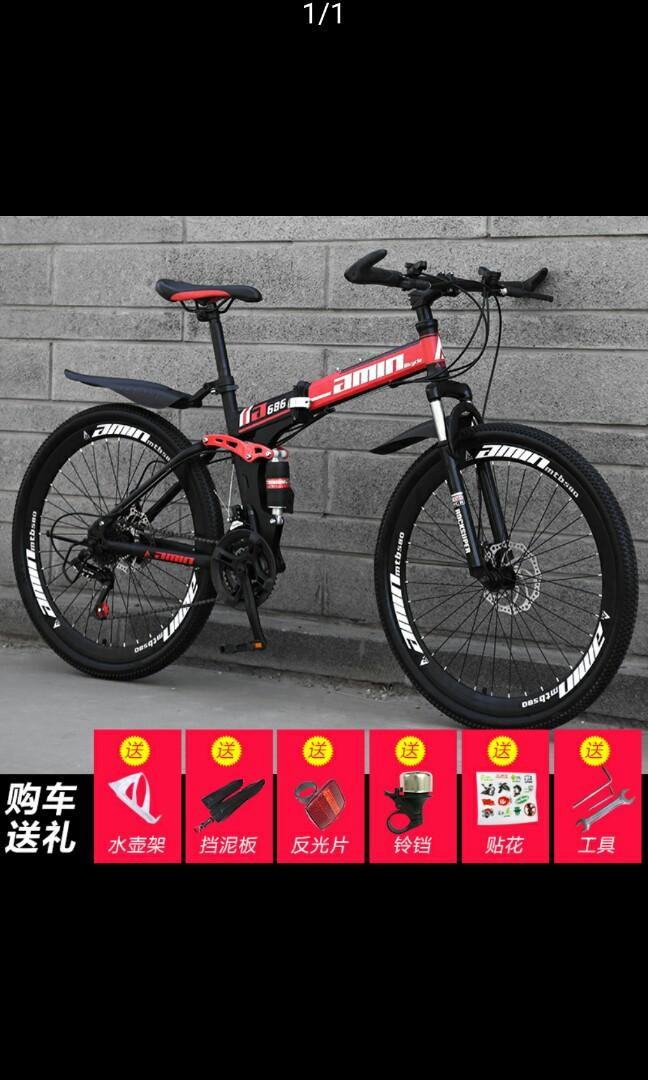 [PO] 26' Mountain bike suspension foldable off road with different styles