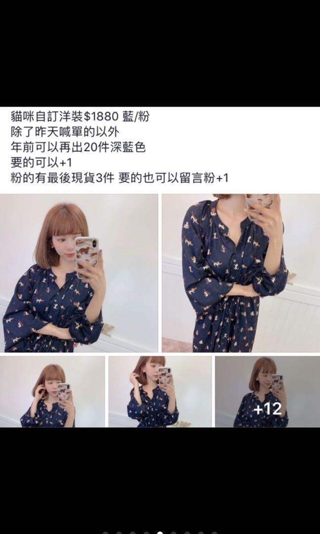 (全新)正韓 Qqbow  自訂款洋裝 貓咪洋裝