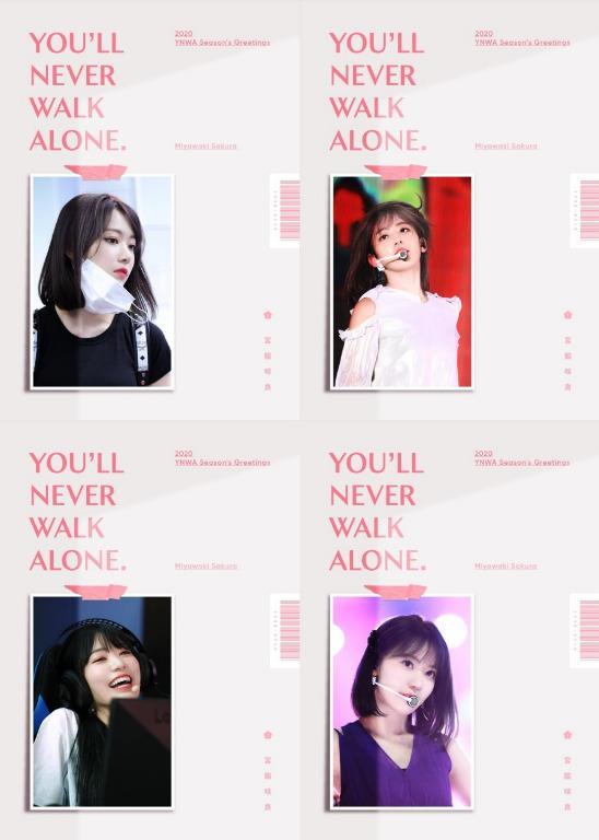 SAKURA - 2020 YNWA Season's Greeting 'You'll Never Walk Alone' [2/11]