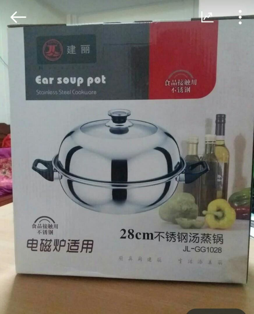 Stainless Steel steamer or pot (28cm)