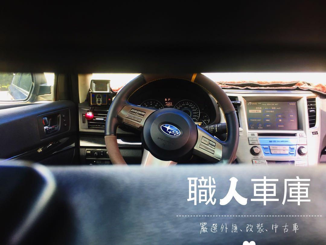 Subaru Legacy 速霸陸GT全車蹦品