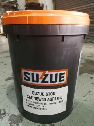 SUZUE ( Type of Oil )