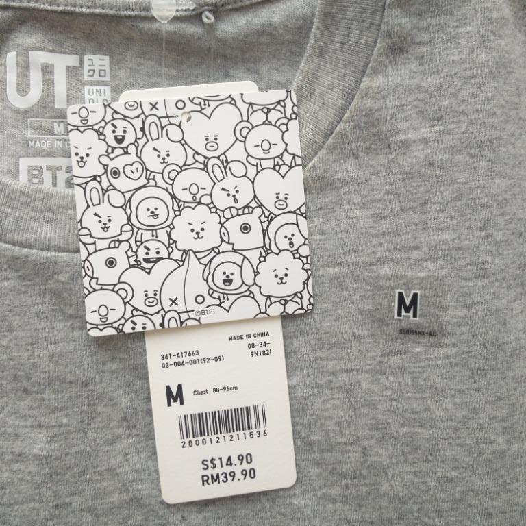 Uniqlo BT21 T-shirt