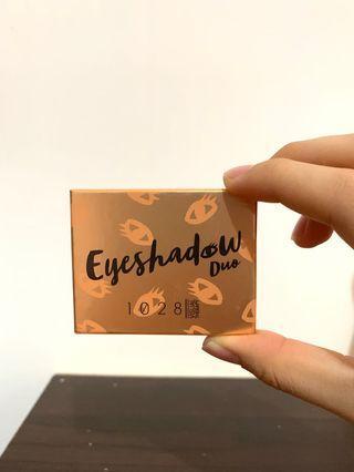 1028超級大眼Eye甜橙