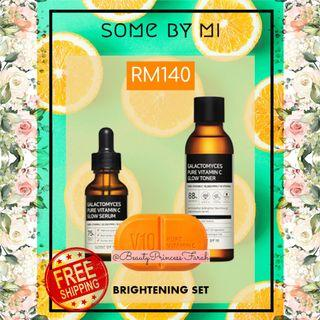 ✨[SOME BY MI] Pure Vitamin C Brightening Set