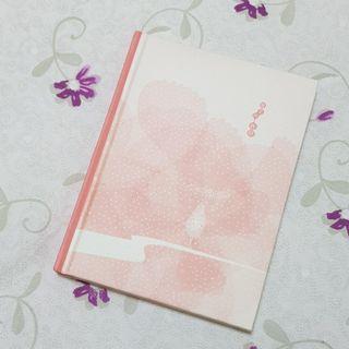【貓吉文具】朵朵×萬歲少女合作,優美的眷戀手札記事本。全新轉賣