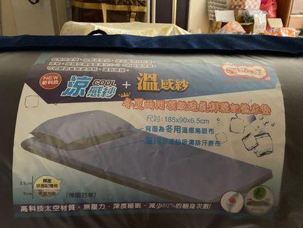 單人床墊+枕頭 超好收納適合學生族!