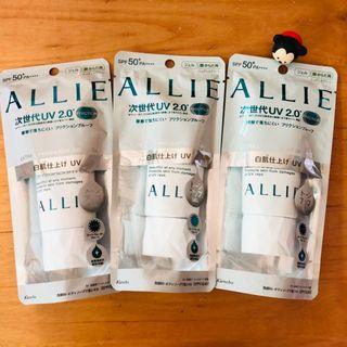 全新專櫃貨kanebo佳麗寶 2019 ALLIEX 高效防曬亮白水凝乳60g 次世代UV2.0 SPF50 PA+++
