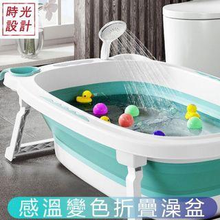 【櫻粉色】加大款摺疊浴盆 升級款(含水瓢 洗澡網) 兒童浴盆 摺疊澡盆 嬰兒洗澡盆 無毒選材