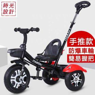 【黑色】兒童三輪車 手推車 安全帶 雙剎車 2~6歲適用 三輪手推車 嬰兒車 溜娃神器 多功能手推車