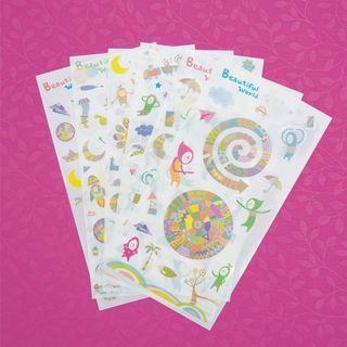 Beautiful World Diary Deco Stickers