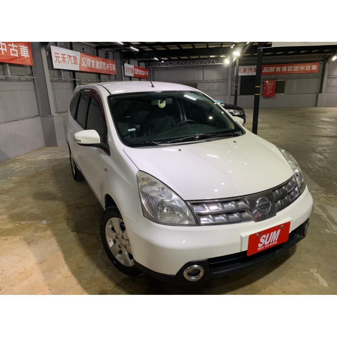 2013年 Nissan Livina 7人 1.8白