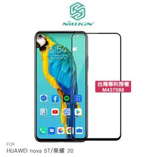 NILLKIN HUAWEI nova 5T/榮耀 20 Amazing CP+PRO 防爆鋼化玻璃貼