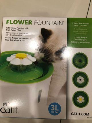 Water Fountain Catit
