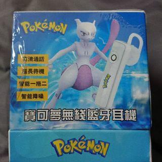 pokemon寶可夢造型~無線藍芽耳機