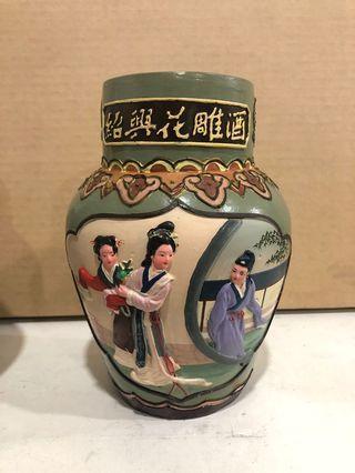 Vintage Shao Xing Jiu