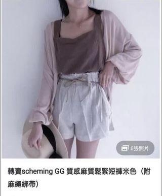 Scheming GG棉麻鬆緊短褲米色(付繩)