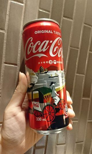 澳門紀念瓶 可口可樂 六十年代澳門西灣風情