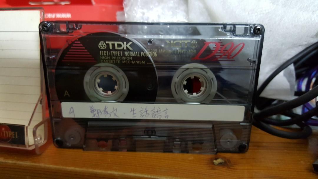 卡式錄音帶