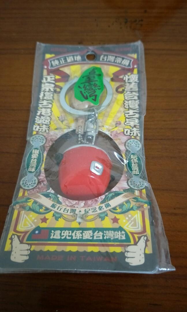 台灣道地電鍋鑰匙圈
