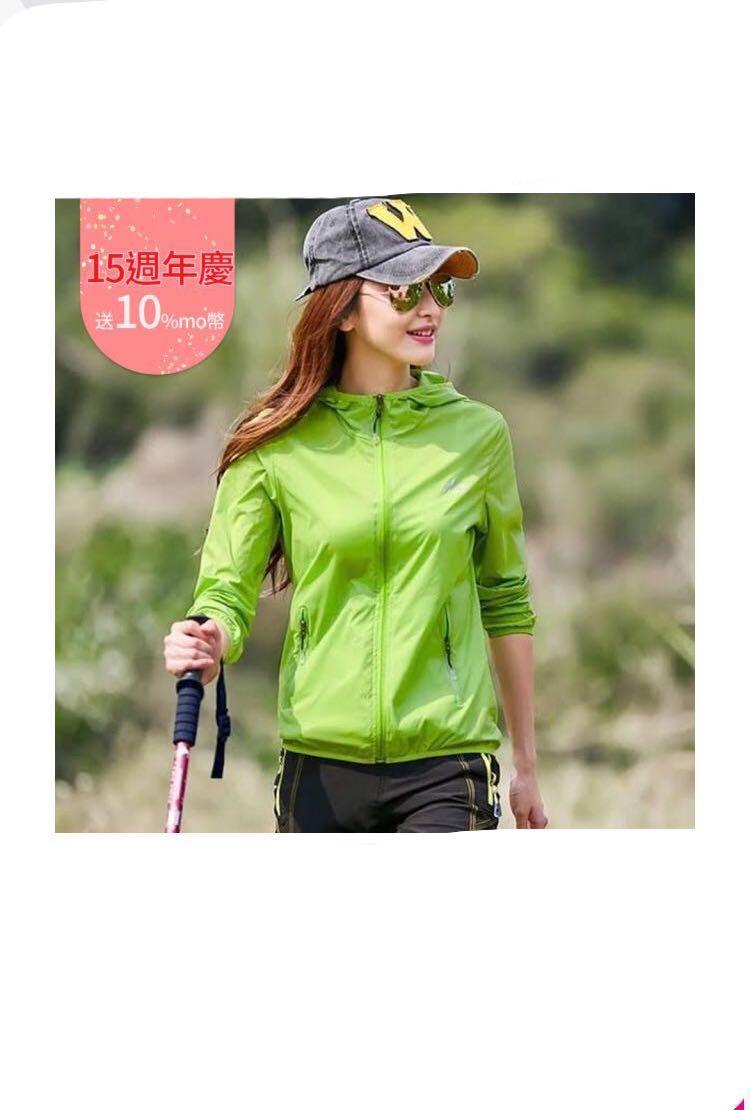 薄款防曬機能外套(綠色)