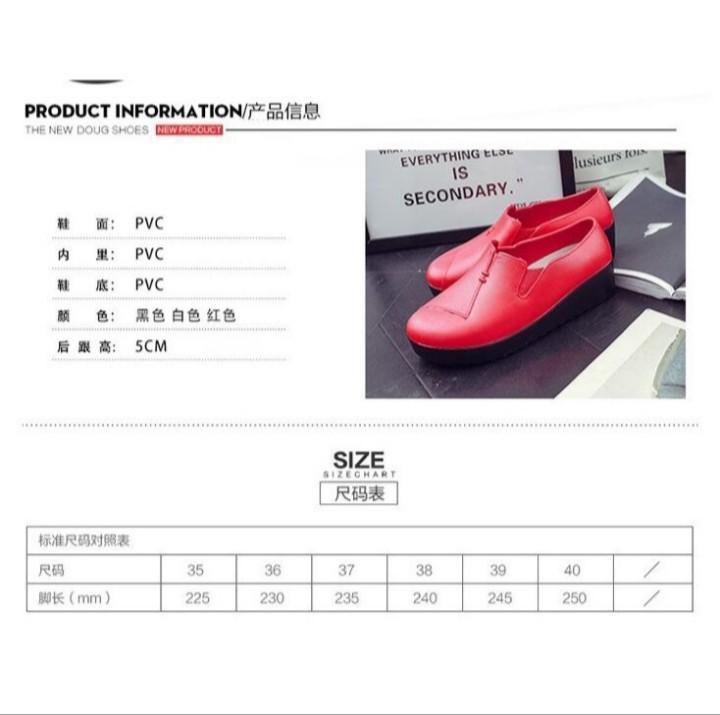 韓版增高雨鞋 懶人鞋 厨房鞋 防滑 38