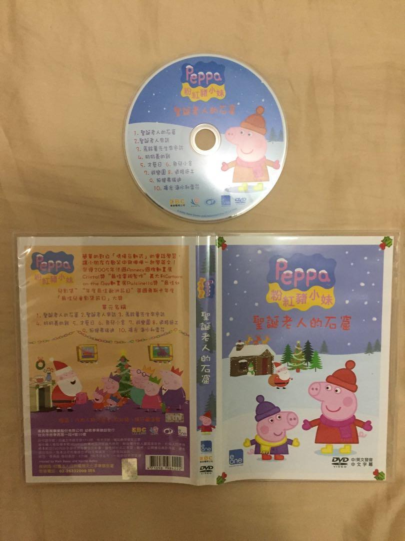 [二手]粉紅豬小妹 佩佩豬 喬治 中/英文 DVD 全套350元