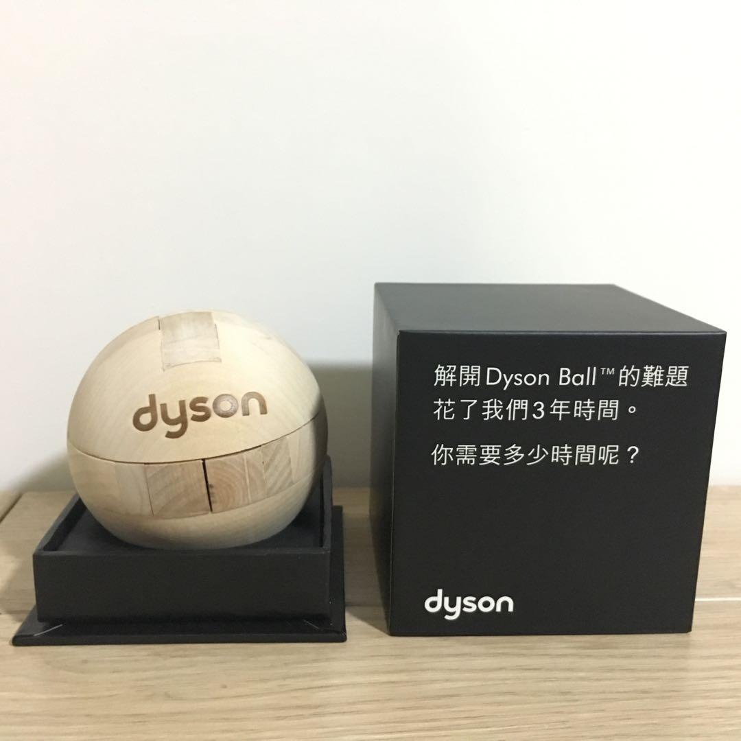 🌟 Dyson Ball