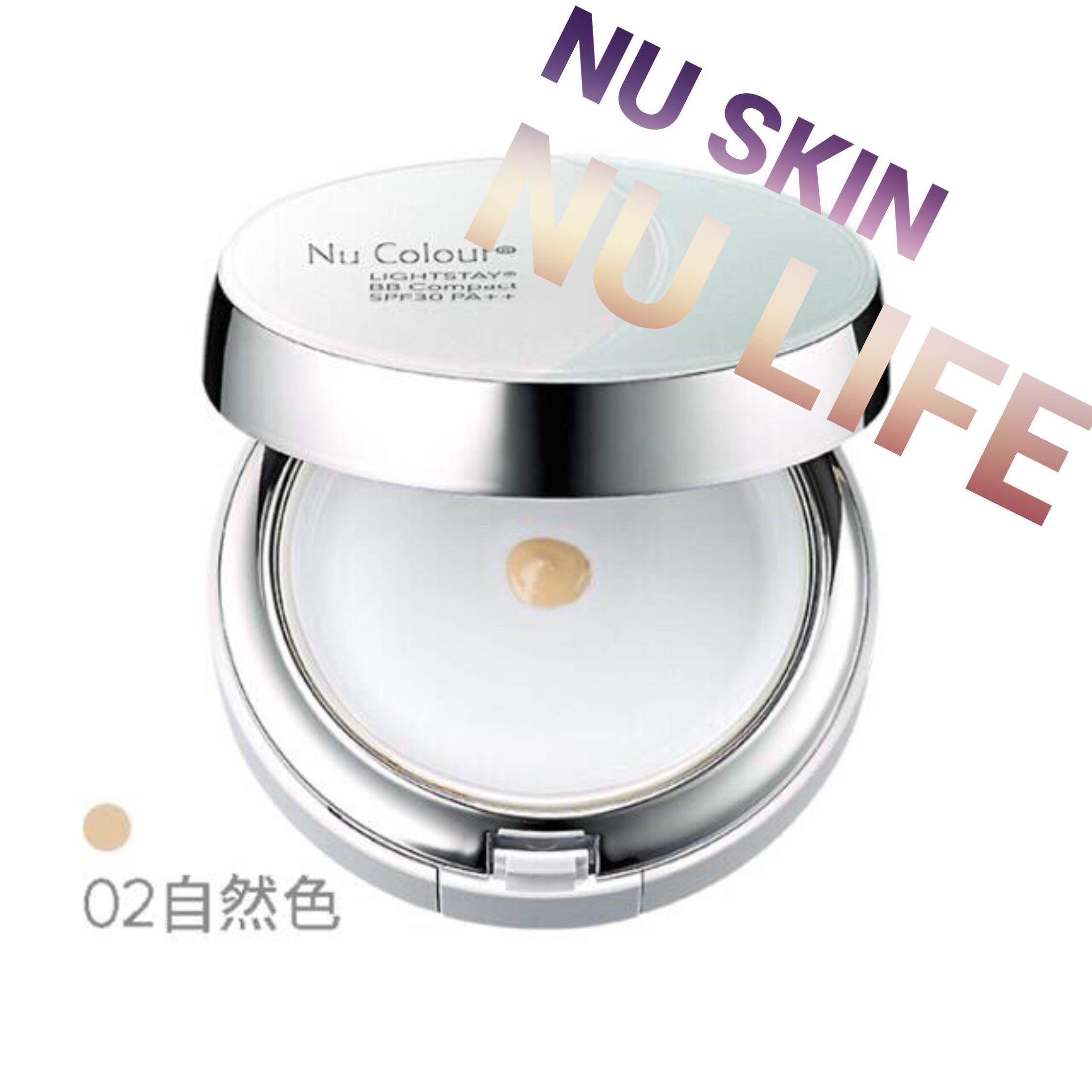 亮澤持久BB粉底SPF30PA++(2色)Nu skin 如新 Nu Color 彩妝系列