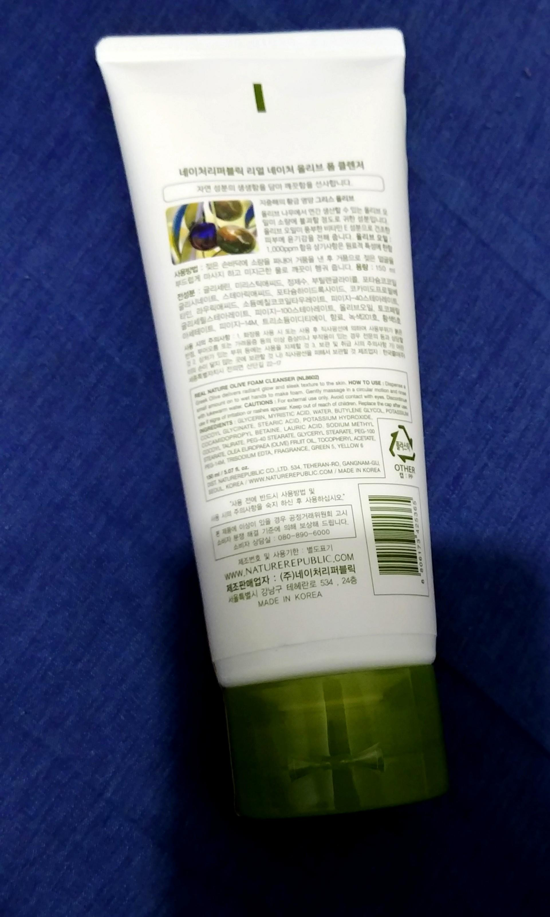 Brand New Nature Republic Olive Real Nature Foam Cleanser