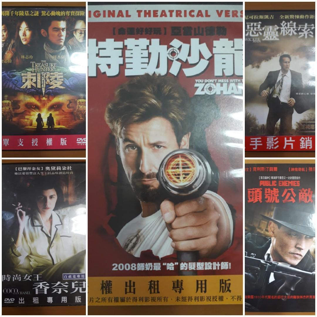 電影DVD