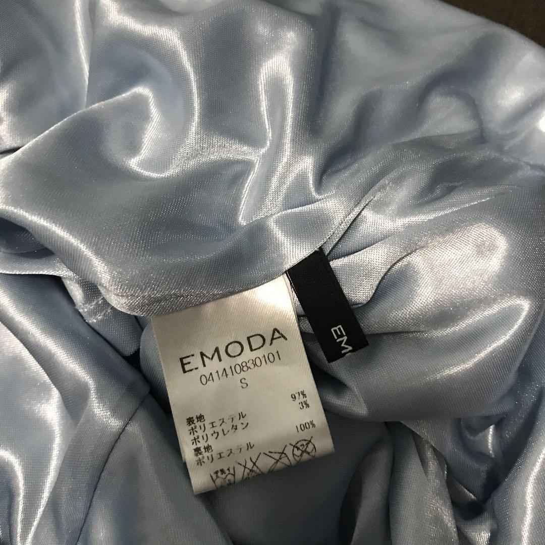 emoda 藍色短裙 skirt