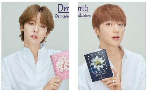 🇲🇾[GROUP ORDER] #WINNER x Demedicotem Face Mask Pack (5 Packs + 1 Random PC)