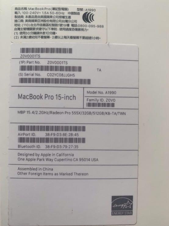 """MacBook pro 15""""筆記型電腦"""
