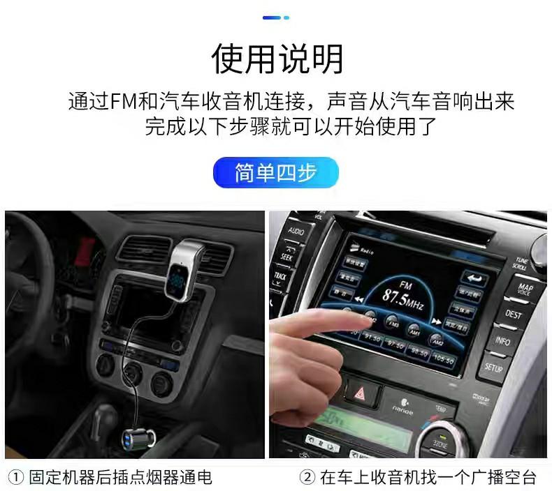 觸摸車載MP3藍牙播放器