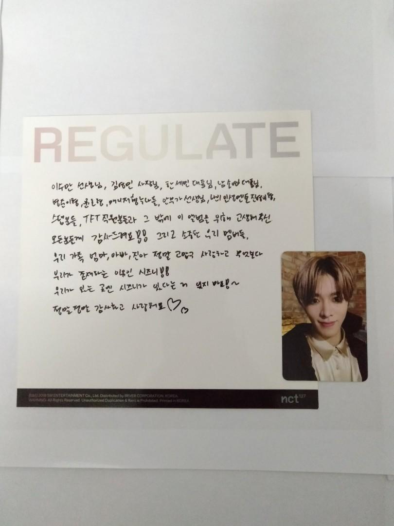 nct127 regulate album