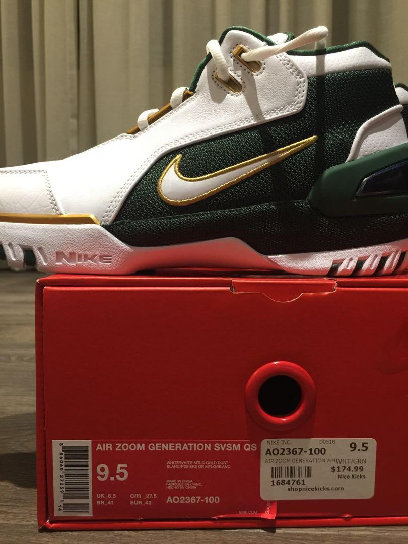 Nike air zoom generation us9.5 Lebron James