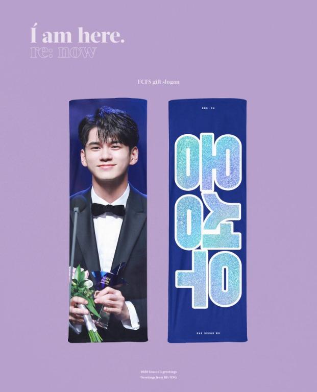 ONG SEONGWU - 2020 Season's greeting 'I AM HERE. - RE: NOW' [17/10]