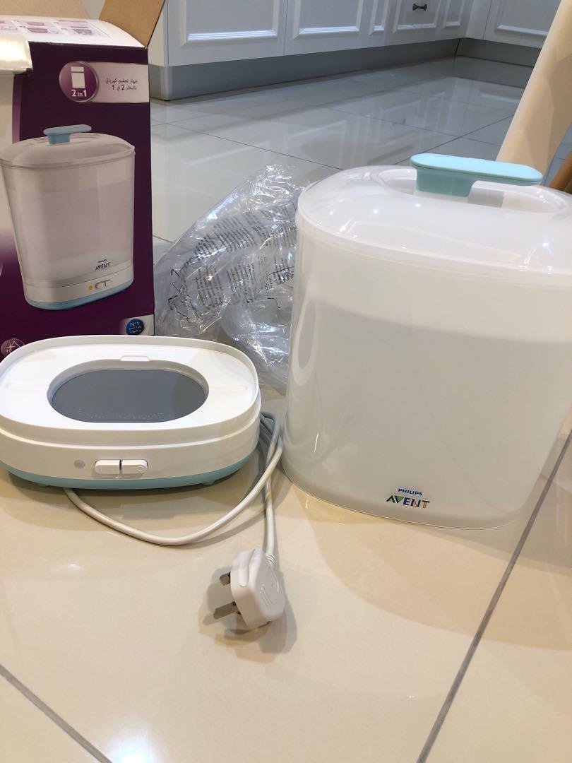 Philips Avent Steam Steriliser