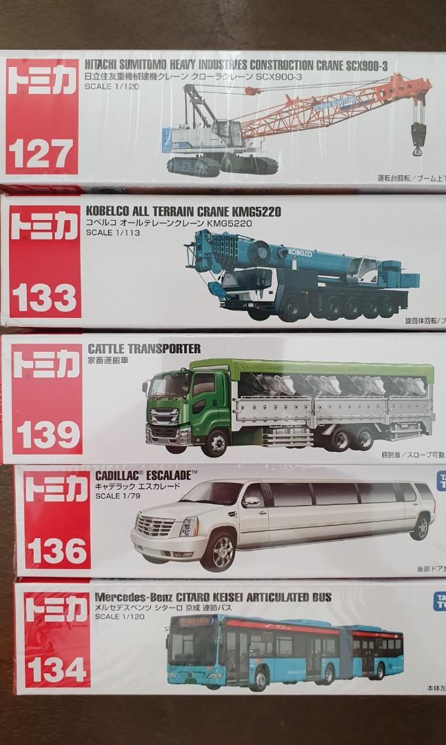 Tomica Long Series - Various special models