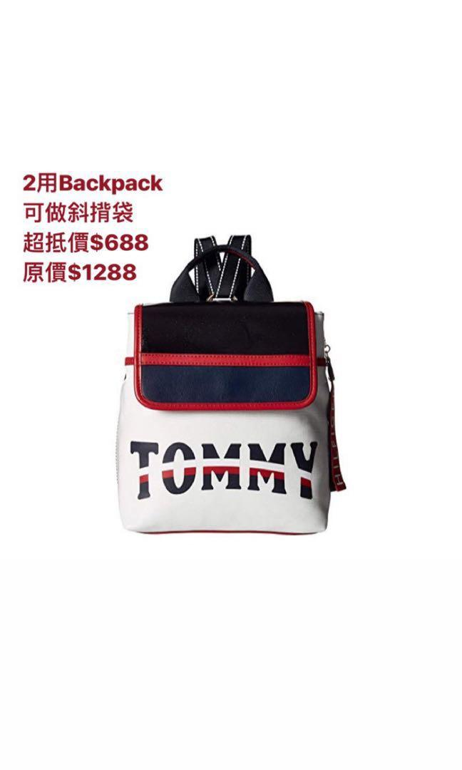 Tommy Hilfiger 袋 #sellmybags