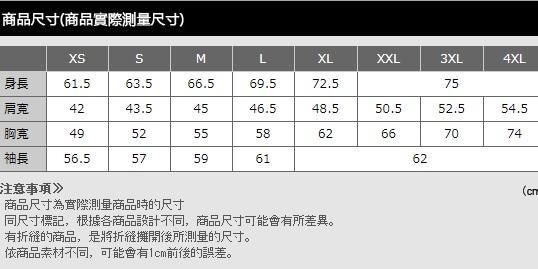 售~UNIQLQ 休閒連帽上衣 (M)(全新)