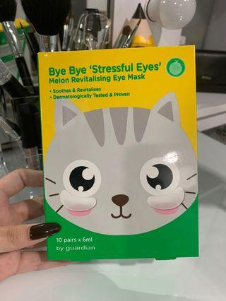 Eye sheet mask stressful eyes
